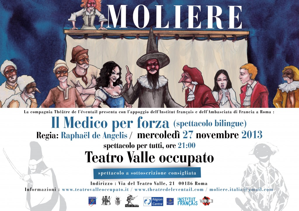 affiche-rome-TeatroValle-2013 (2)